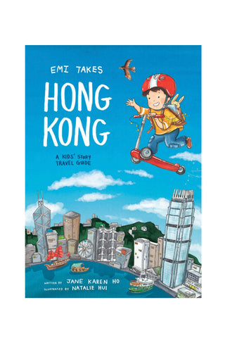 Emi Takes Hong Kong