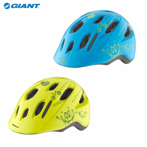 Giant Holler Kids Helmet | ABC Bikes