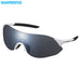 Shimano Aerolite S Glasses Metallic White / Smoke | ABC Bikes