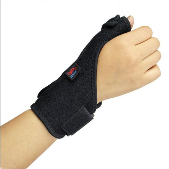 Adjustable Medical Wrist Thumb Protector and Stabiliser