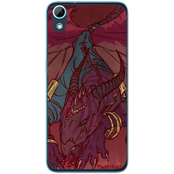 Husă Dragon Art HTC Desire 626g 626-Husa-Guardo.shop