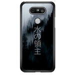 Husă Japanese Forest LG G5-Guardo.shop-Guardo.shop