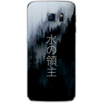 Husă Japanese Forest SAMSUNG Galaxy S8-Guardo.shop-Guardo.shop