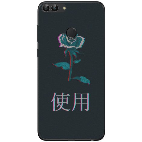 Husa Japanese rose Huawei P smart