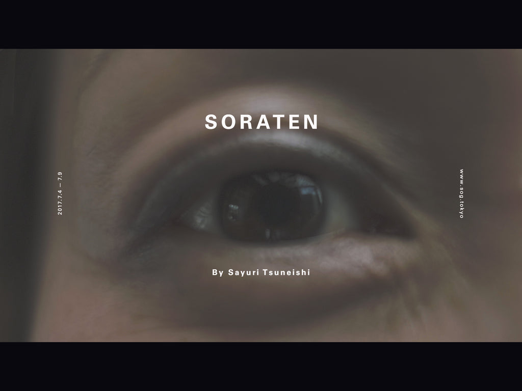SORATEN -movie-