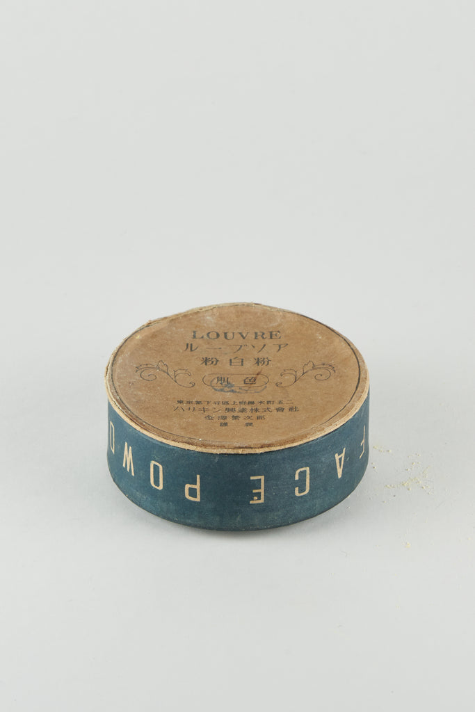 Vintage Powder Box #W