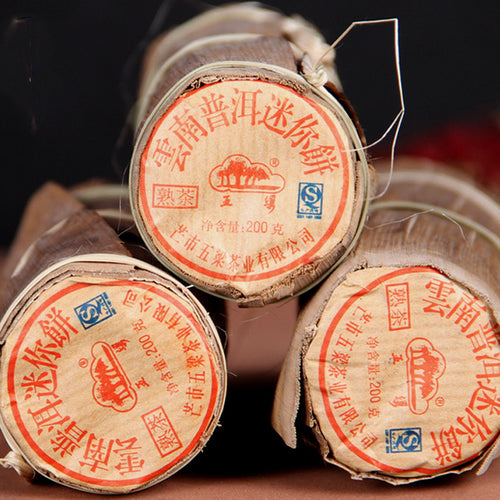 Bamboo Mini Puer Tea Cakes