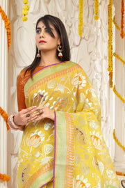 SIGNORAA LEMON YELLOW KOTA SAREE-KTJ03377 - VIEW 2