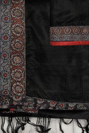 SIGNORAA BLACK KANCHIPURAM SOFT SILK SAREE-EMB02967 - PRODUCT VIEW