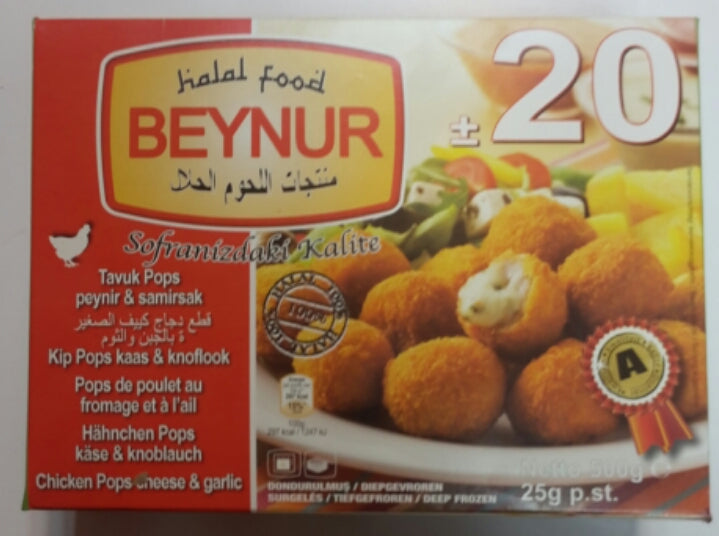 Beynur Chicken Pops Cheese & Garlic (+/-20 No's) 500g