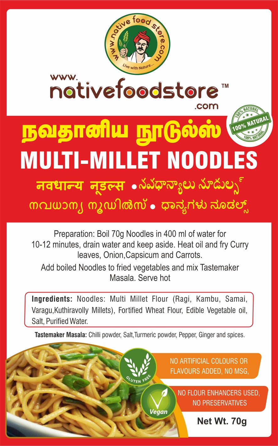Nativefood store multi millet Noodles 70g