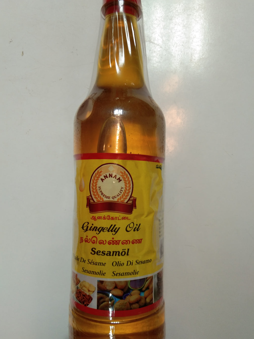 Annam Gingelly Oil- 1L