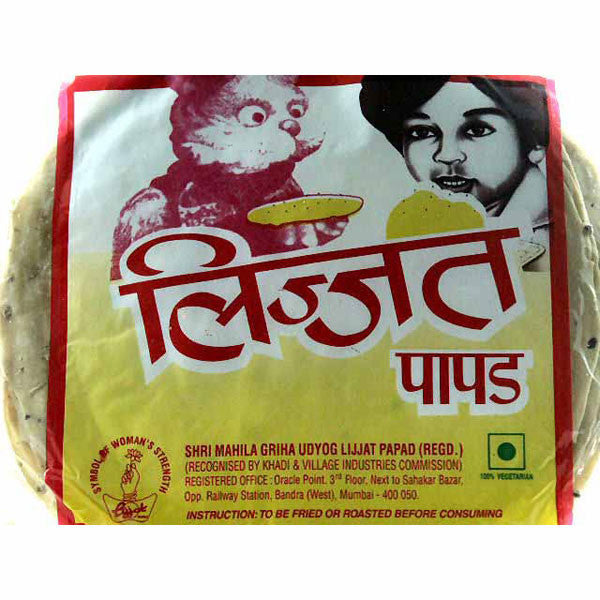 Lijjat Black Pepper Urid Papad 200g
