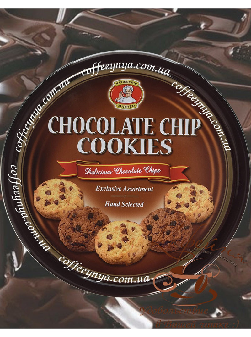 Pat Matheo Chocolate Cookies 454g