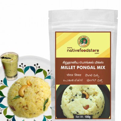 Nativefood store millet Pongal mix 200g