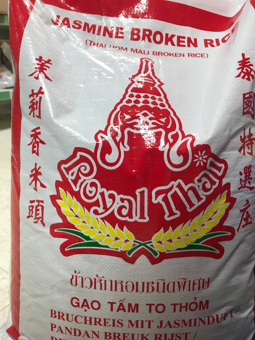 ROYAL-THAI  Jasmine Broken Rice 20kg