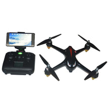 Fresh Deals Baby GPS Brushless RC Quadcopter Drone With 5G WIFI FPV 1080P HD Camera