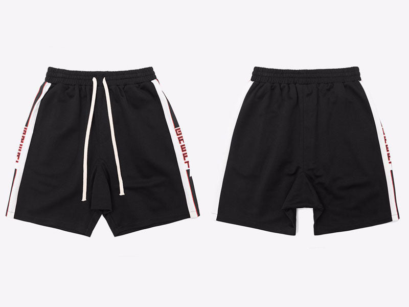 Great Black Side Panel Sweatpants Shorts