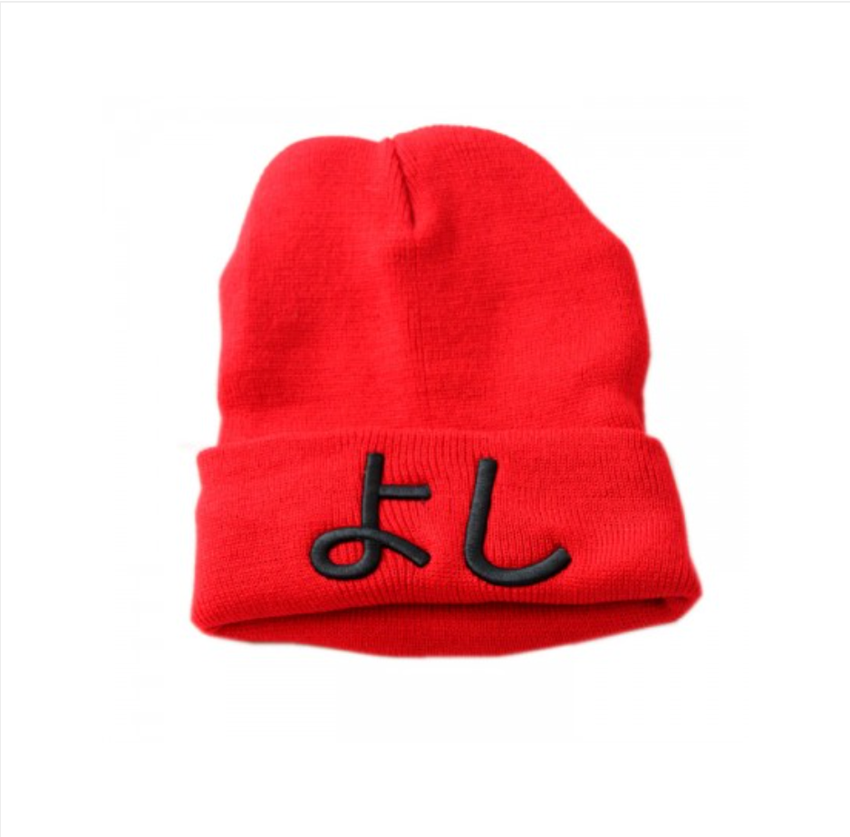 RED SLOGAN BEANIE WITH TURN UP