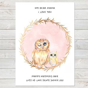 Dear Mama Cute Owls, Mummy & Baby Print, Mother's Day Gift