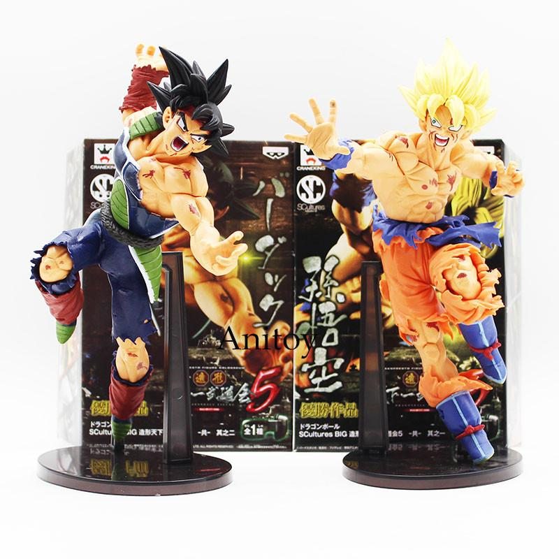 God Super Saiyan Son Goku Bardock Figure Toy - Dragon Ball - Planet Vegeta