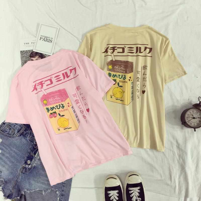 """Kawaii Drinks"" T-Shirt"