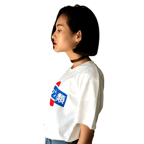 """Anti Human Trafficking"" T-Shirt - Kawaii Nation"