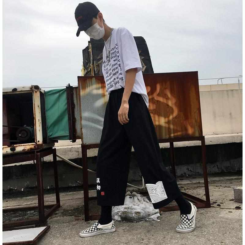 """Tsunami"" Wide Leg Pants"