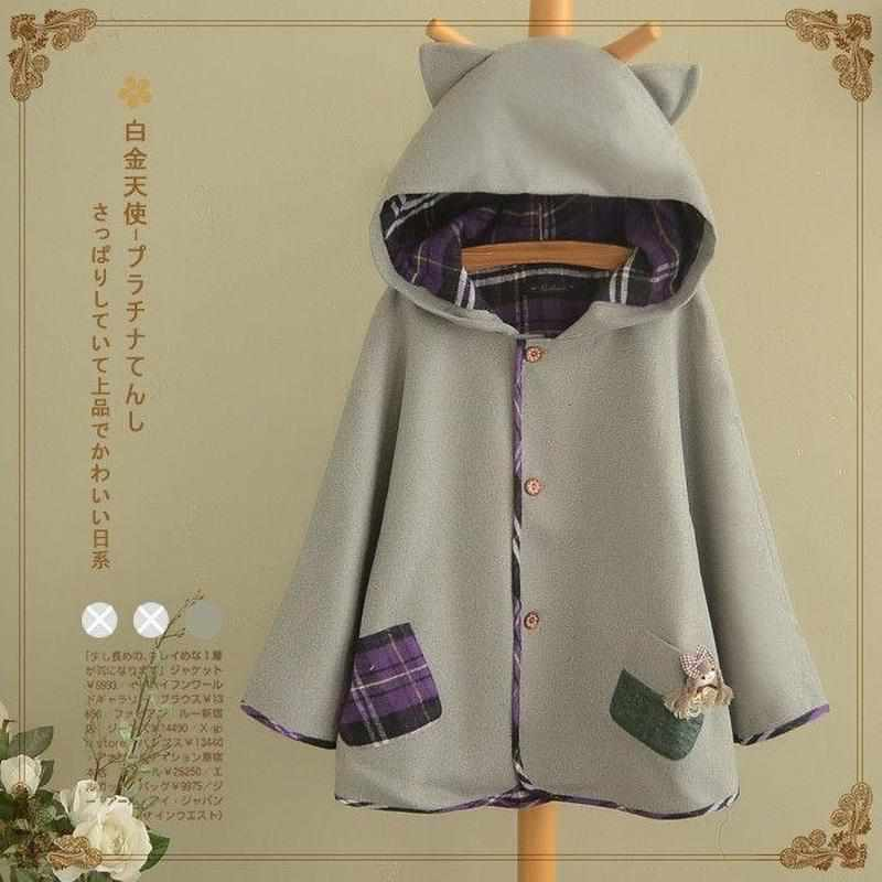 """Kitten"" Hooded Jacket"