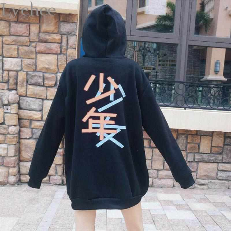 """Youth"" Hoodie"