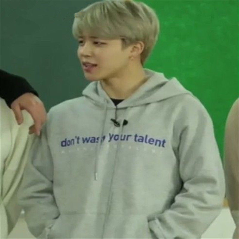 """Don't Waste Your Talent"" Hoodie"
