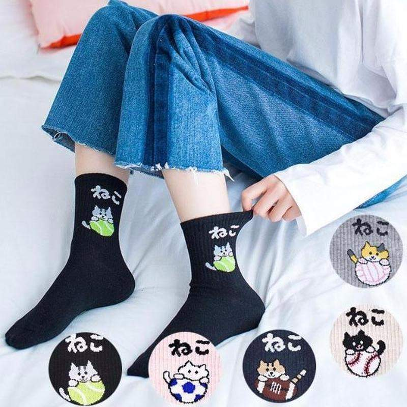 """Sporty Kitty"" Socks"