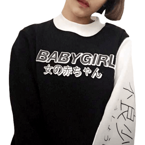 """Baby Girl"" Sweater"