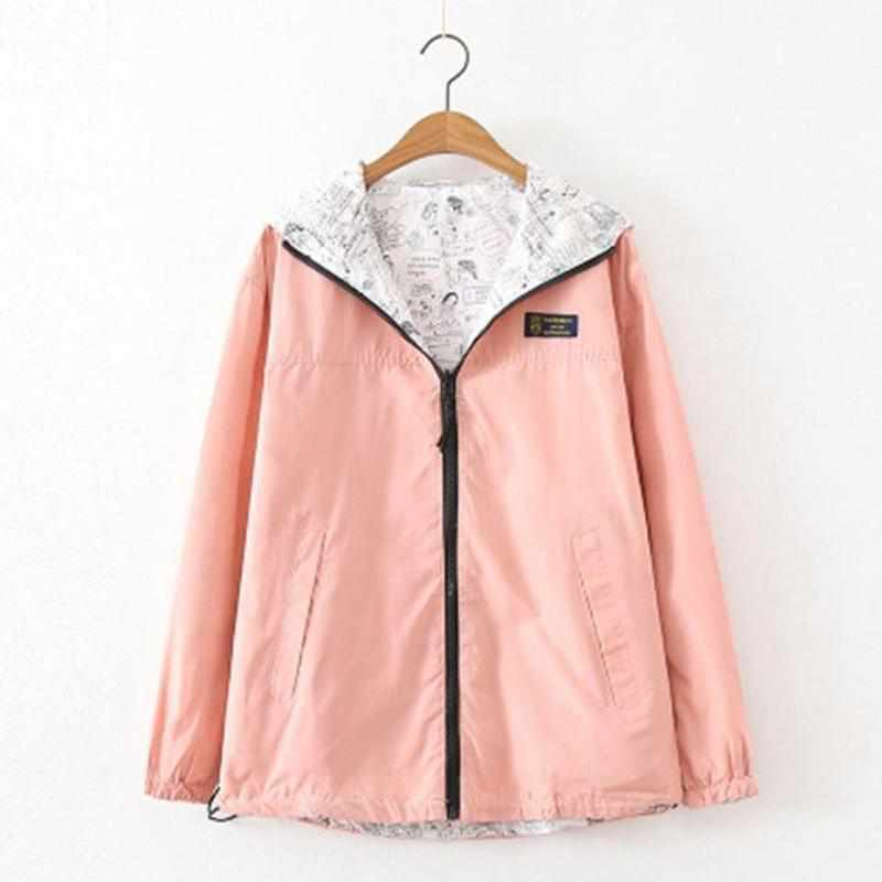 """Doodles"" Reversible Jacket - Kawaii Nation"