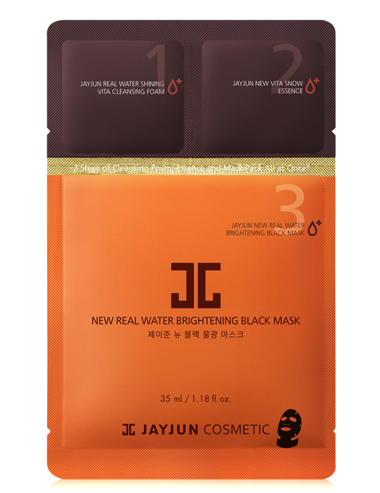 JAYJUN New Real Water Brightening Mask