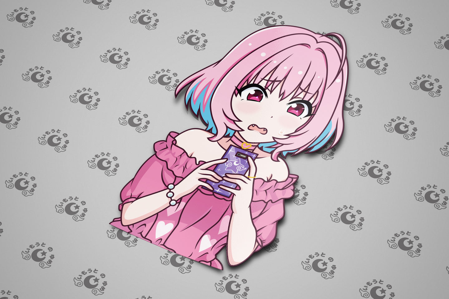 Worried Riamu