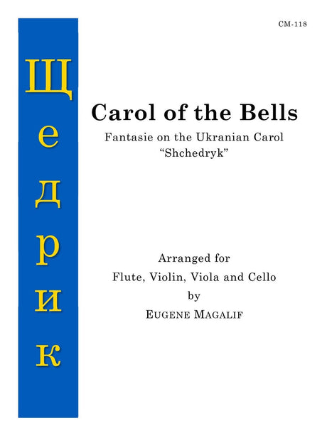 Magalif - Carol of the Bells (Flute and Strings) - CM118