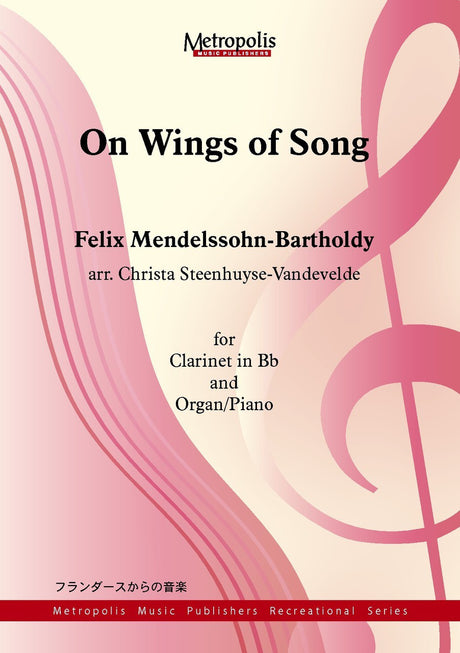 Mendelssohn - On Wings of Song - CORG6609EM