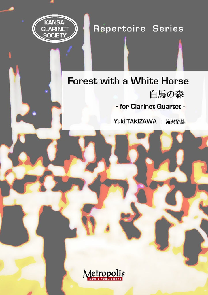 Takizawa - Forest with a White Horse - CQ6613EM