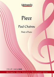 Chatrou - Pièce (Flute and Piano) - FP6282EM