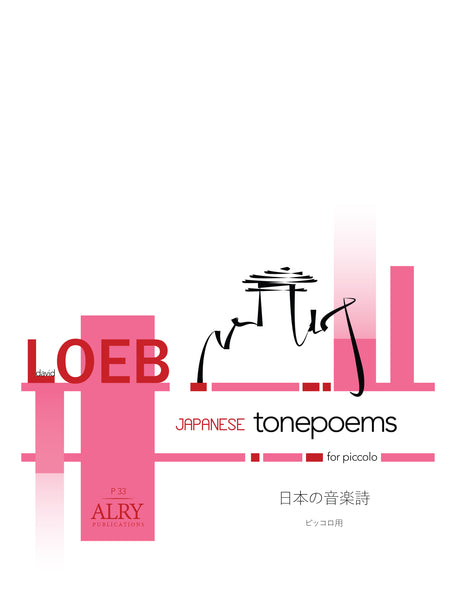 Loeb - Japanese Tone Poems for Solo Piccolo - P33