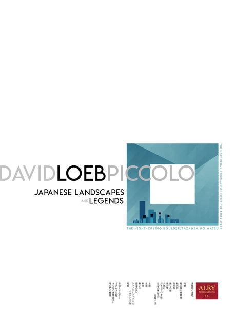 Loeb - Japanese Landscapes and Legends for Solo Piccolo - P34