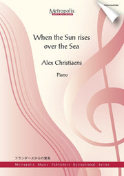Christiaens - When the Sun rises over the Sea - PN6267EM
