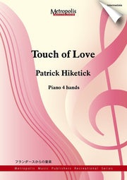 Hiketick - Touch of Love - PN6826EM