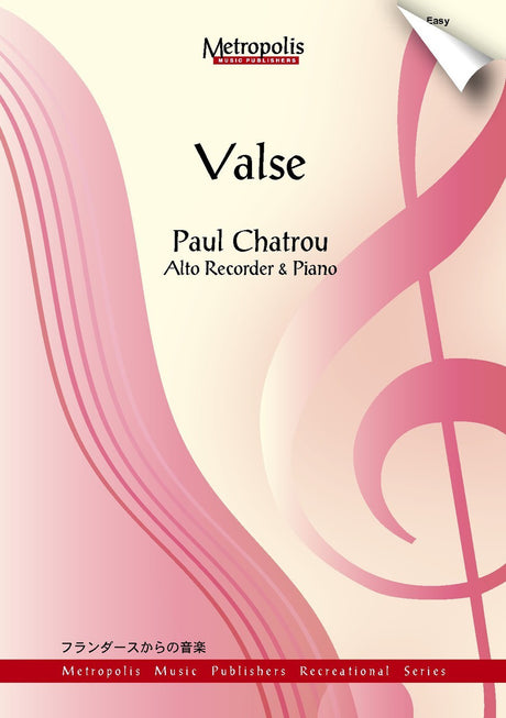 Chatrou - Valse (Recorder and Piano) - RCP6402EM
