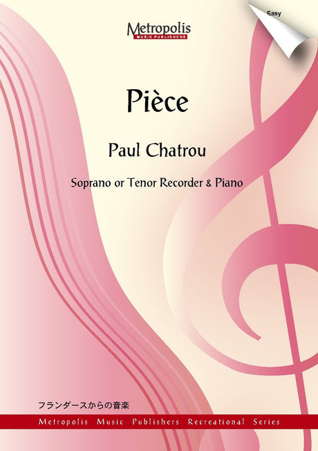 Chatrou - Pièce (Recorder and Piano) - RCP6403EM
