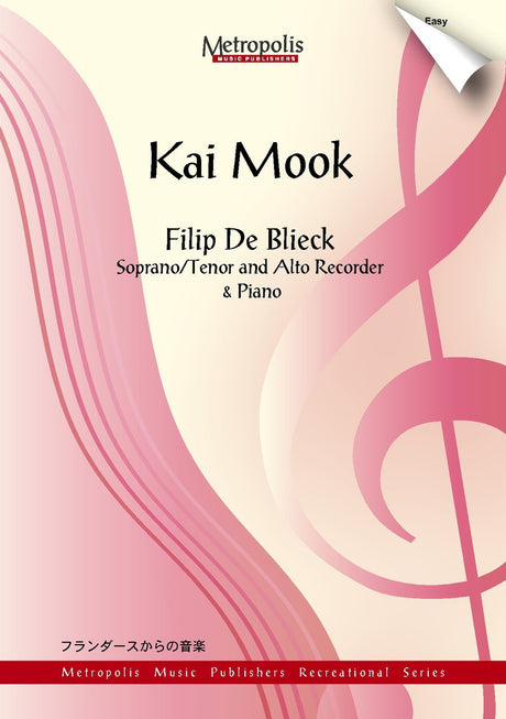 De Blieck - Kai Mook (Recorder and Piano) - RCP6404EM