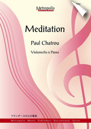 Chatrou - Meditation for Cello and Piano - VCP6452EM
