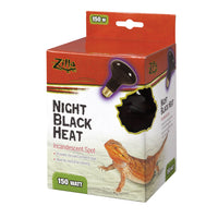 Zilla Night Black Spot Heat Bulb