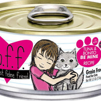 Weruva BFF Tuna and Bonito Be Mine in Aspic Canned Cat Food